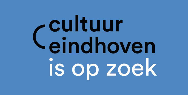 Cultuur Eindhoven: Pitch-it!